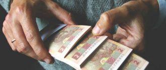 все о пенсии в Украине